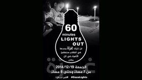 Photo of Lights out next Friday around the world in solidarity with Gaza