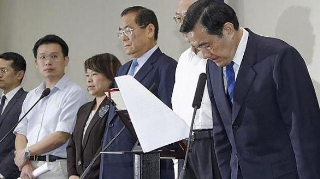 388265_Taiwan-Cabinet