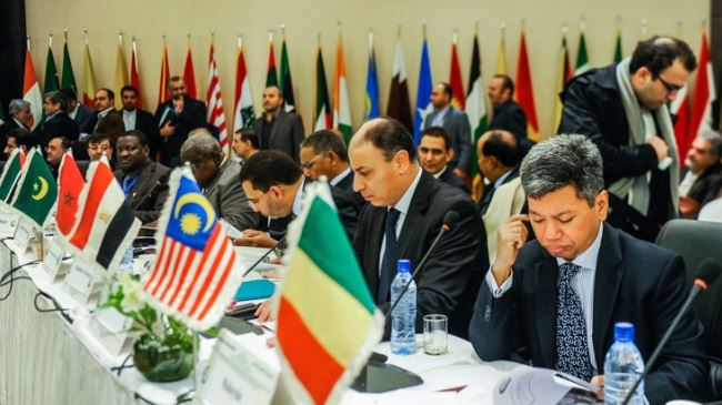 Photo of OIC Iran confab discusses challenges facing Muslim world