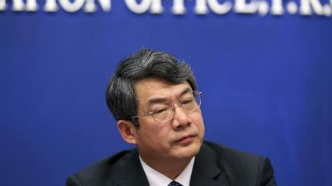 Photo of Chinese former senior official gets life in jail