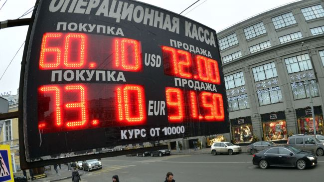 Photo of German group warns against plunge in Russian ruble's value