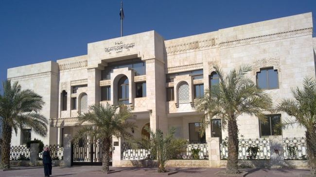 Photo of Syrian embassy in Kuwait reopens amid tight security