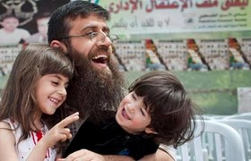 Photo of Israeli prosecutor appeals against court order to release Khader Adnan