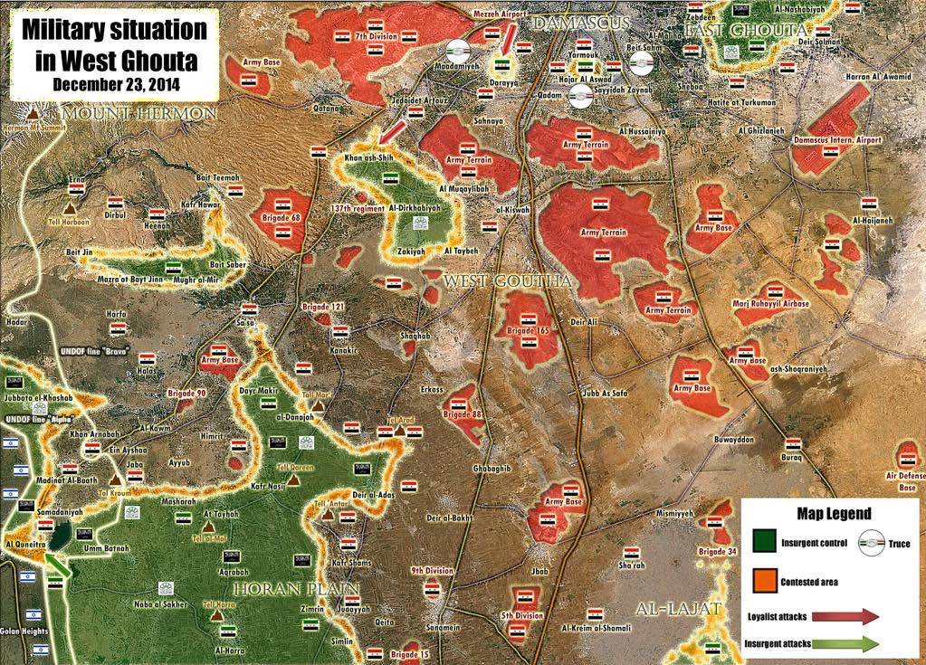 Photo of Battle Map: West Ghouta of the Rif Dimashq Governorate