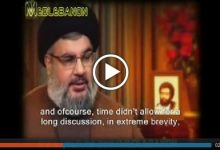 Photo of VIDEO- Hezbollah's Creation and its First Meeting with Imam Khomeini