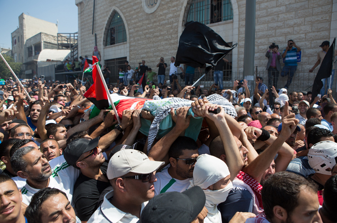 Photo of Palestinians hold strike in protest at Israel's killing of 20-year-old in West Bank