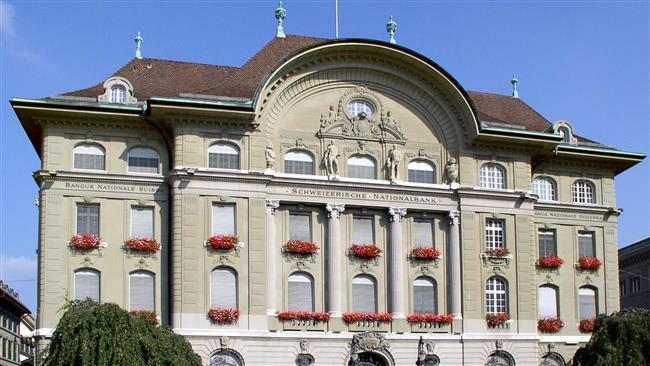 Photo of Euro devaluates as Switzerland stops minimum exchange rate policy