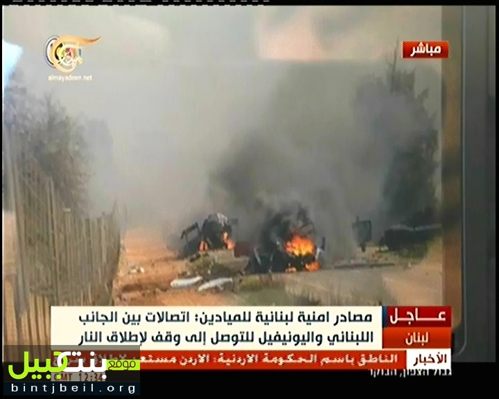 Photo of LIVE UPDATE: Hezbollah's crushing response minute by minute!
