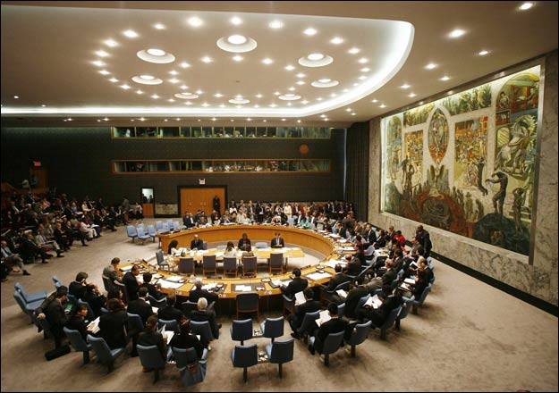 Photo of Puppet UN Security Council has called an emergency meeting from 2100 GMT on Wednesday to discuss Hezbollah's Sheba'a Farms attack