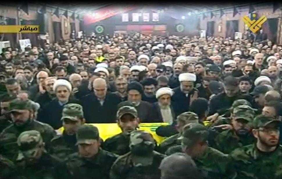 Funeral of Jihad Mughniyeh