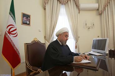 Photo of Rouhani congratulates Islamic nations on Prophet's Birth