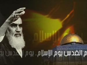 Photo of Imam Khomeini and Muslim Unity