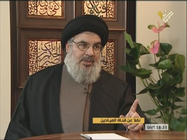 Photo of Sayyed Nasrallah: Hezbollah Ready to Invade Galilee, beyond Galilee