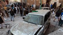 Photo of Car bomb in Yemen capital leaves dozens killed, wounded