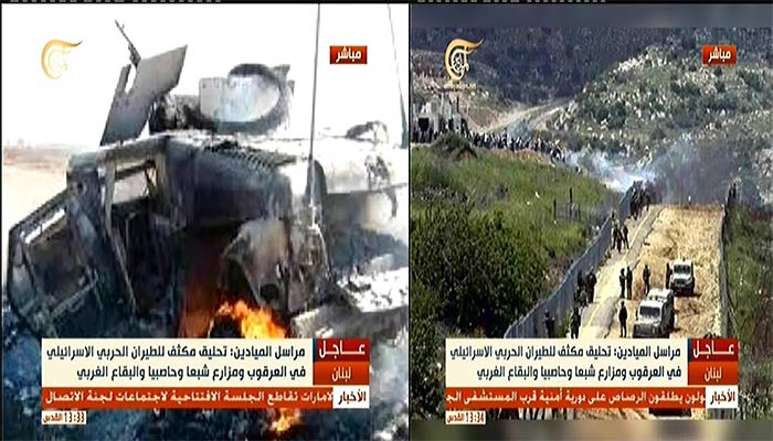 hizbullah1 (1)