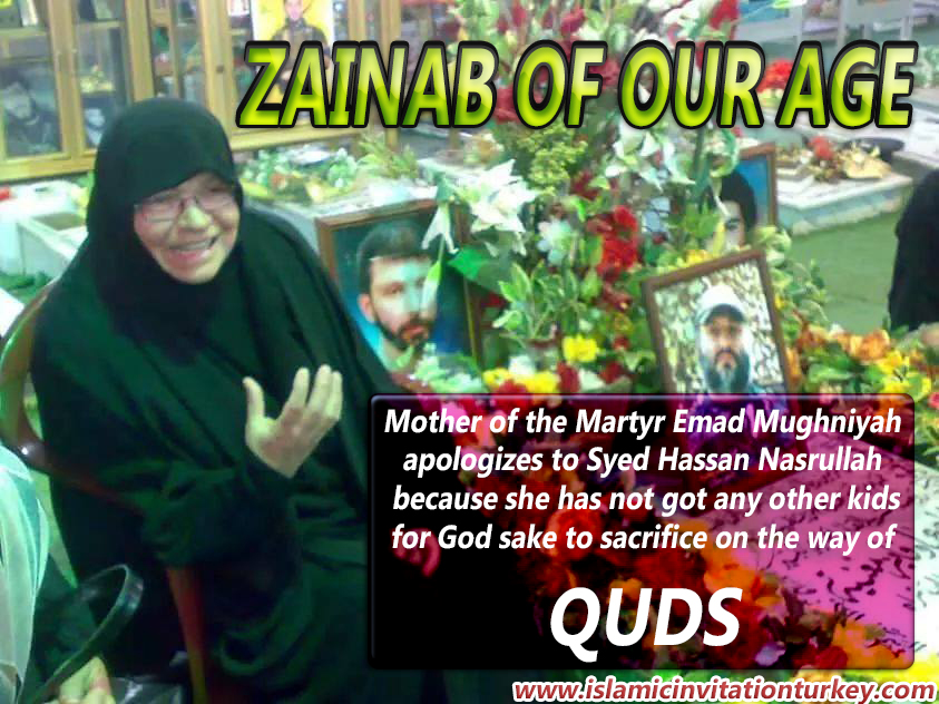 Photo of Mother of Martyr Emad Mughniyeh apologizes Nasrallah since she has no other kids to sacrifice on the path of QUDS!