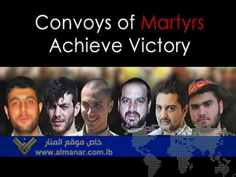 martyrs_quneitra2