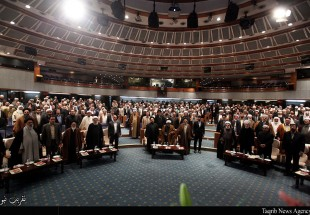 Photo of Islamic Unity conference wrapped up by releasing final statement