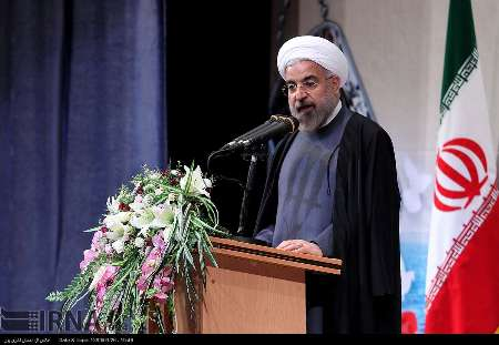 rouhani_conf
