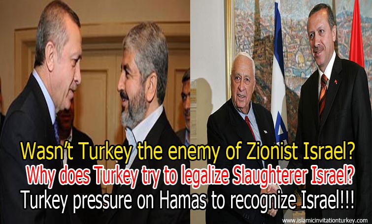 turkey and israel