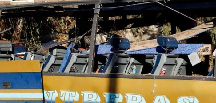 Photo of Lebanon Foreign Ministry, officials denounce Damascus bus blast