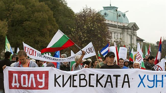 Photo of Bulgarian protesters censure NATO base plans