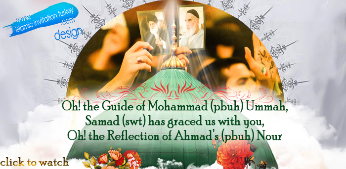 Photo of VIDEO CLIP- Oh! The Guide of Muhammad(pbuh) Ummah, Oh! The the reflection of Ahmad's(pbuh) nours