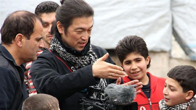 Photo of Japan Muslims condemn ISIL beheading of Japanese hostages