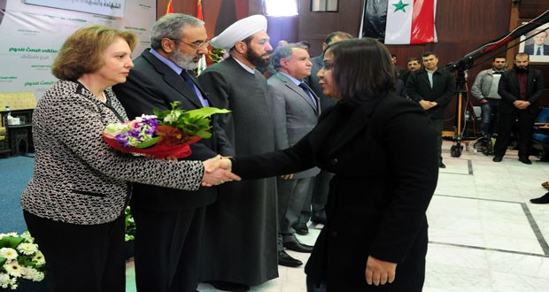 Al-Baath-Forum-for-Dialogue-martyrdom-1-620x330