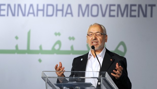 Photo of New Tunisian Government Includes Ennahda Islamist Party
