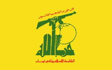 Photo of Hezbollah Denounces ISIL's Brutal, Heinous Crime against Jordanian Pilot