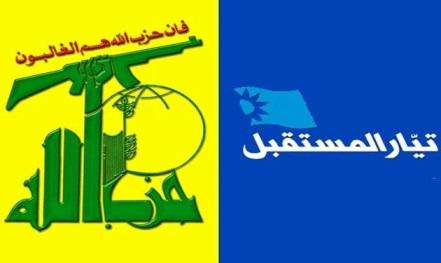 Hezbollah_future
