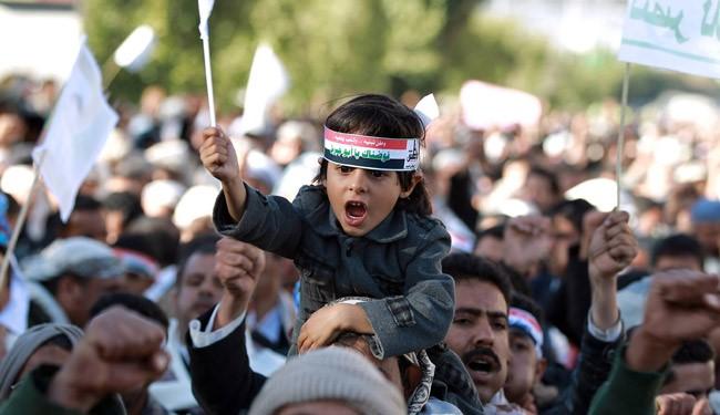 Houthis Release Constitutional Declaration to Run Yemen