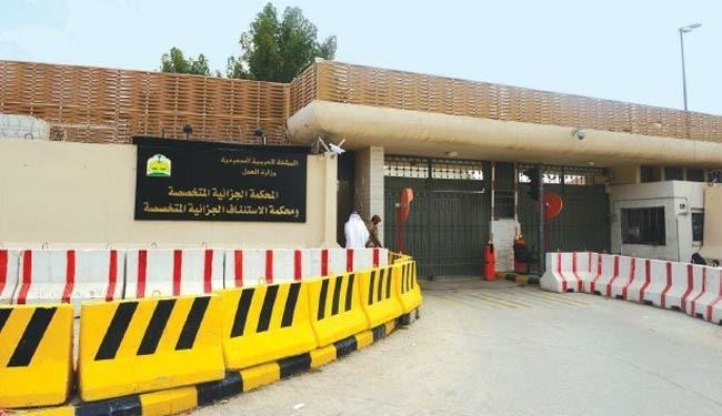 Political Prisoner in Saudi Arabia Uncountable