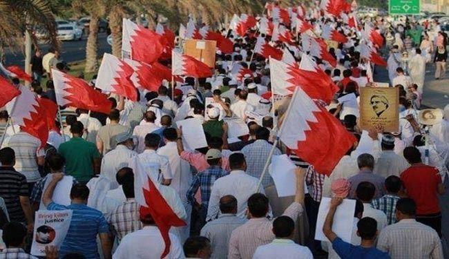 Bahrain's People Mark 4th Anniversary of Revolution