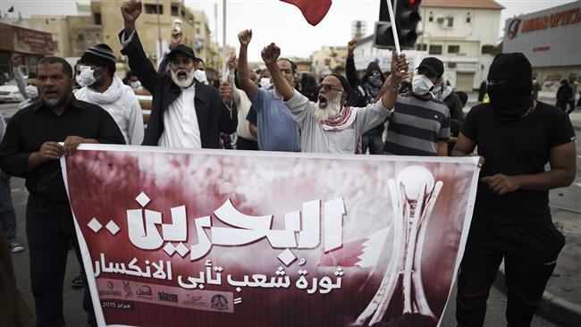 Photo of Bahrainis rally to honor protesters killed in 2011 revolution