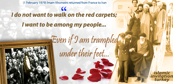 "Photo of Imam Khomeini: ""I do not want to walk on the red carpets; I want to be among my people even if I am trampled under their feet."""