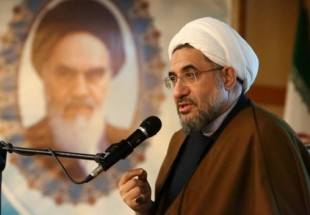 Photo of Prominent Shia Cleric warns of faked Shia projected in West