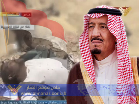 Photo of Saudi Will Collapse If It Launches Ground Invasion in Yemen