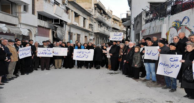 Photo of Solidarity stand in Homs in support of Hasaka province against terrorism