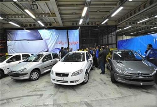 Photo of Iran Displays Latest Car Productions at Ashgabat Exhibition