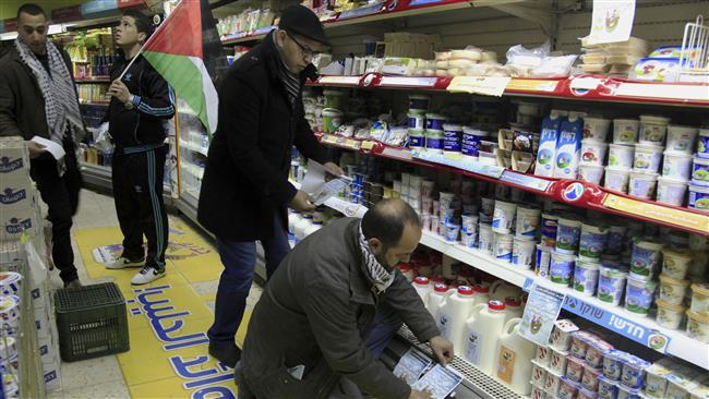 Photo of Palestinians in West Bank start boycott of Israeli products