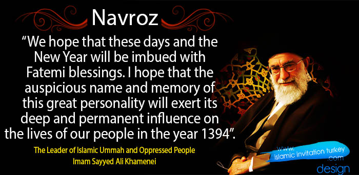 Photo of IIT Design- Imam Ali Khamenei: We hope that these days and the New Year will be imbued with Fatemi blessings