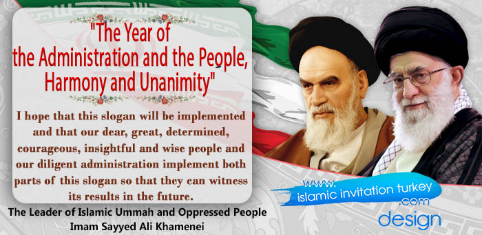 """Photo of """"The Year of the Government and the People, Harmony and Unanimity."""" : Full text by Imam Ali Khamenei on Nevroz"""