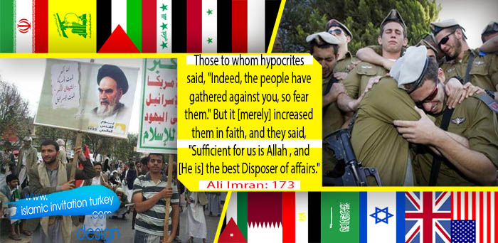 Photo of Yemenis will certainly triumph over hypocrites and Islamic-faced zionist servant powers
