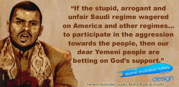 "Photo of Yemeni Hezbollah Leader, Abdul-Malik al-Houthi: ""If the stupid, arrogant and unfair Saudi regime wagered on America and other regimes…"""