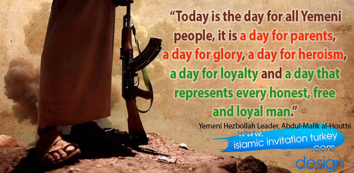 """Photo of Yemeni Hezbollah Leader: """"Today is the day for all Yemeni people, it is a day for parents, a day for glory, a day for heroism, a day for loyalty and a day that represents every honest, free and loyal man."""""""