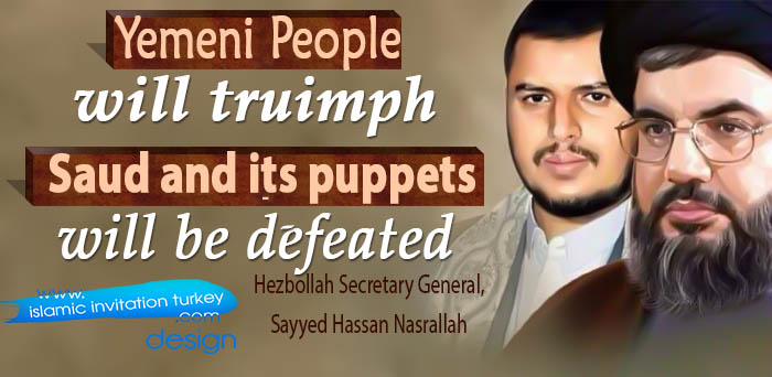 """Photo of Nasrallah: """"Yemeni People will triumph, Saud and its puppets will be defeated."""""""