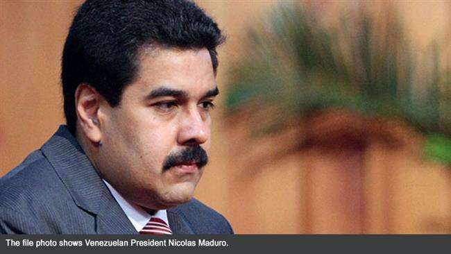 Photo of UNASUR slams Washington's 'interventionist' moves against Venezuela