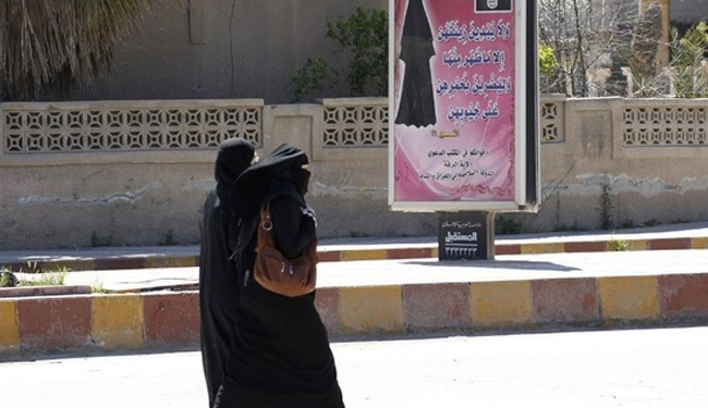 Photo of ISIS Drastic Rise of Rape to Women in Raqqa